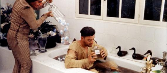 les visiteurs baignoire EVG intripid