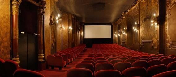 la pagode salle de cinema japonaise
