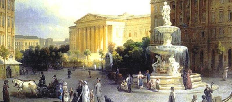 musée national hongrois 1